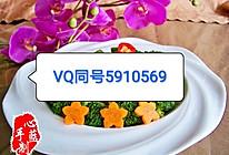极-速-幸-运-飞-艇信誉平台微信群,佳威5910569.的做法