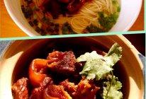 红烧羊肉&红烧羊肉面的做法