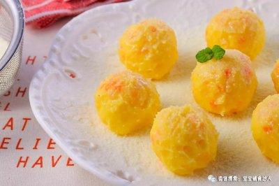 苹果蛋黄球 宝宝辅食食谱