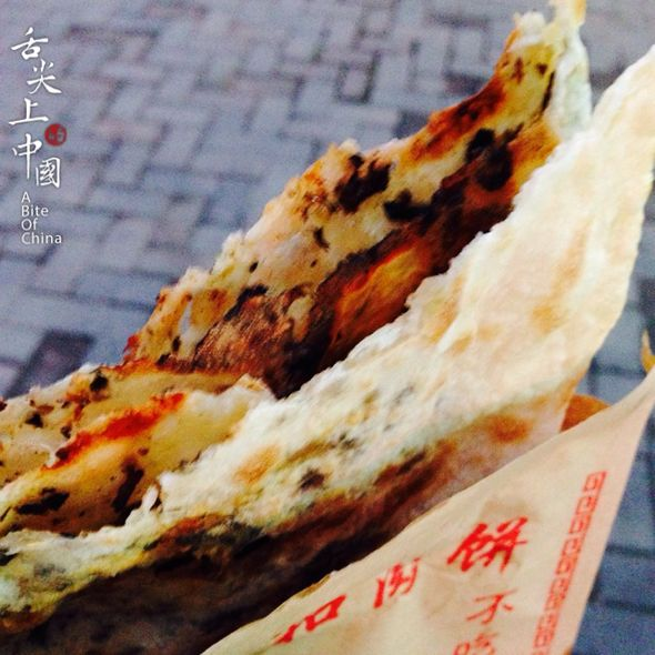 梅干菜扣肉饼