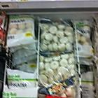 Ашан也能买到汤包啦 好吃