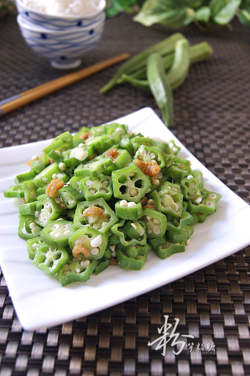 虾米炒秋葵