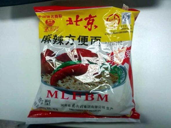 北京方便面,吐司,热狗