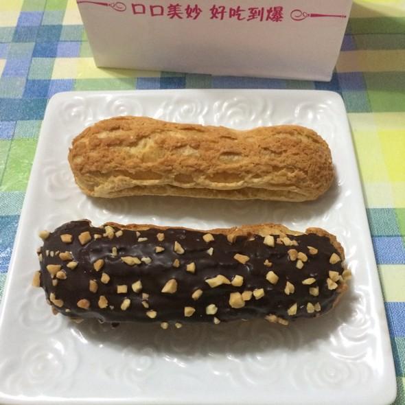 闪电泡芙_连玥菡的美食日记