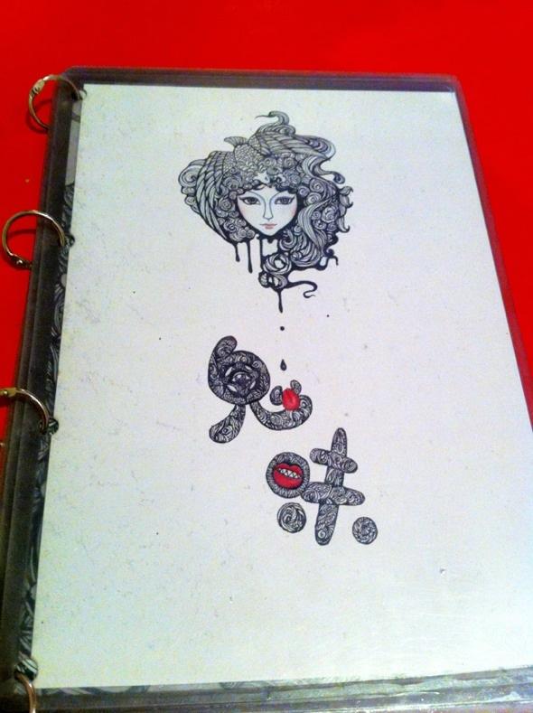 鬼味的手绘菜单_妍维尼私房菜的美食日记_豆果美食