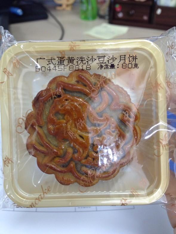 制作芸豆沙馅传统月饼