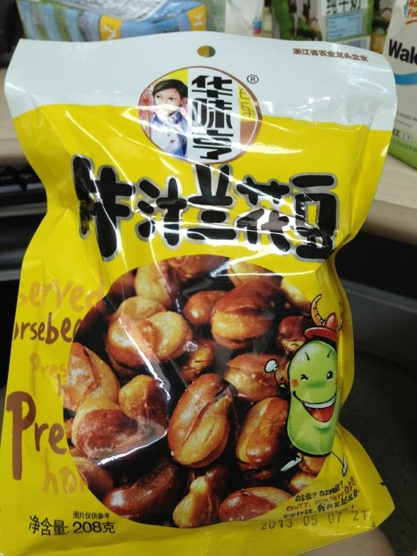 牛汁兰花豆