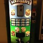 还有卖冰淇淋的自动售货机