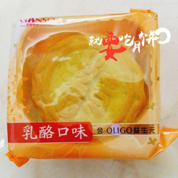 元祖花伴月乳酪味