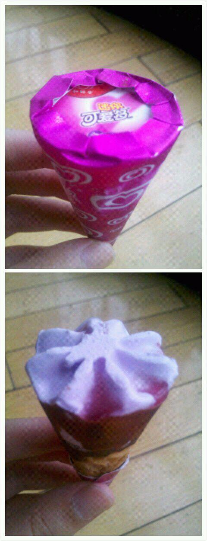 可爱多-蓝莓味
