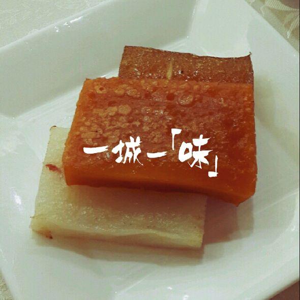 香煎三色糕