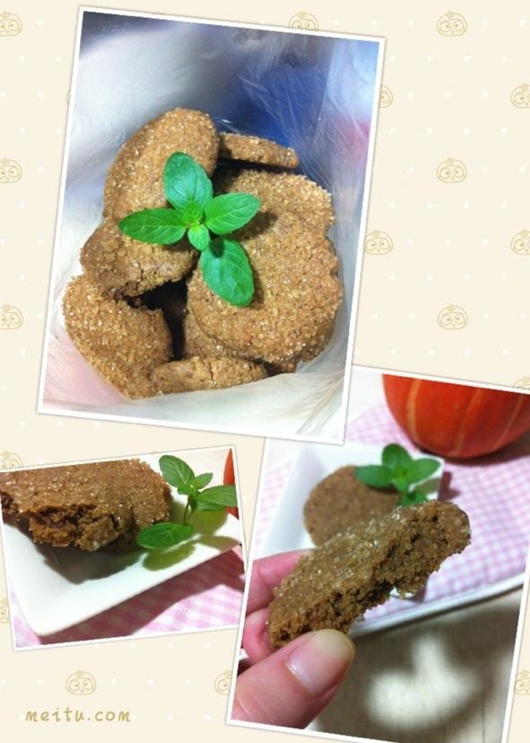 咖啡小酥饼