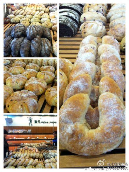 所有面包均可以试吃,欧式日式台湾本土黑糖面包