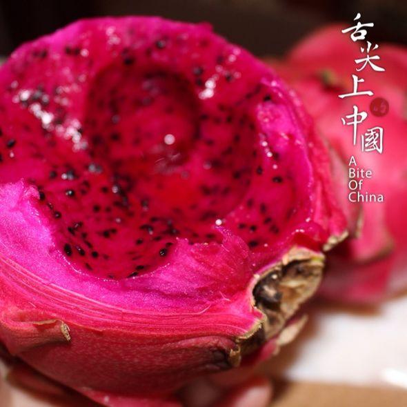 现在爱上吃红心火龙果了图片