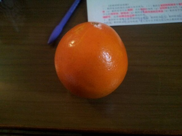 好冷来个橙~