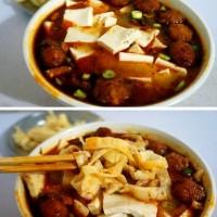 李家豆腐(丸子)汤
