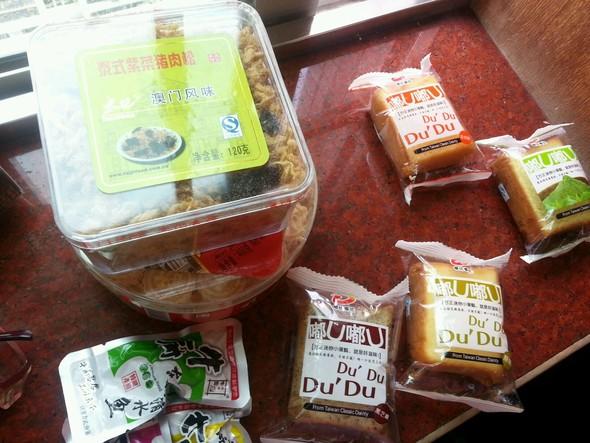 零食包包盲袋封面素材