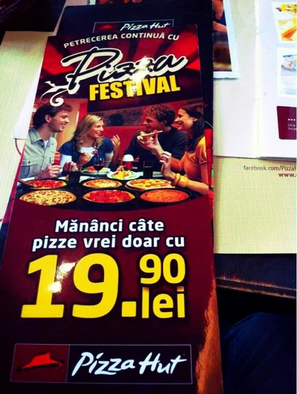 披萨节图片