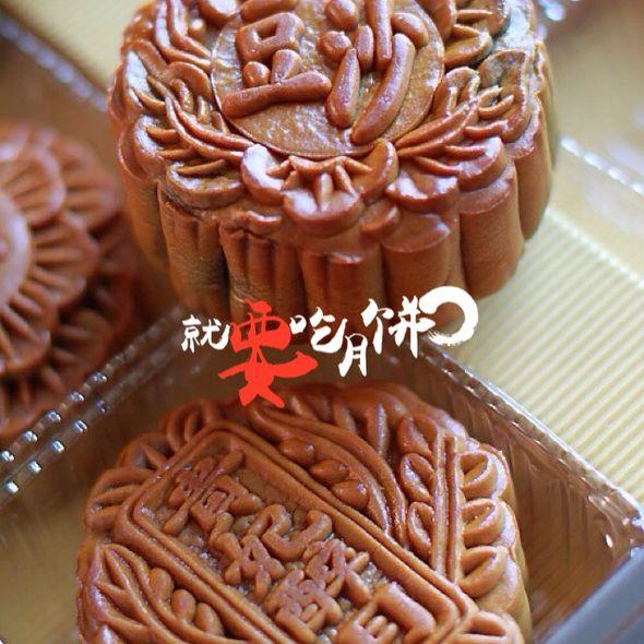 一堆月饼_刘泥马的美食日记_豆果美食