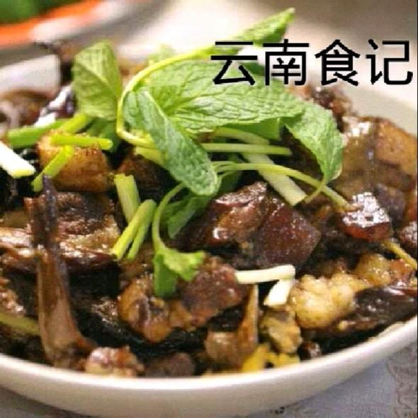 滇味琵琶肉