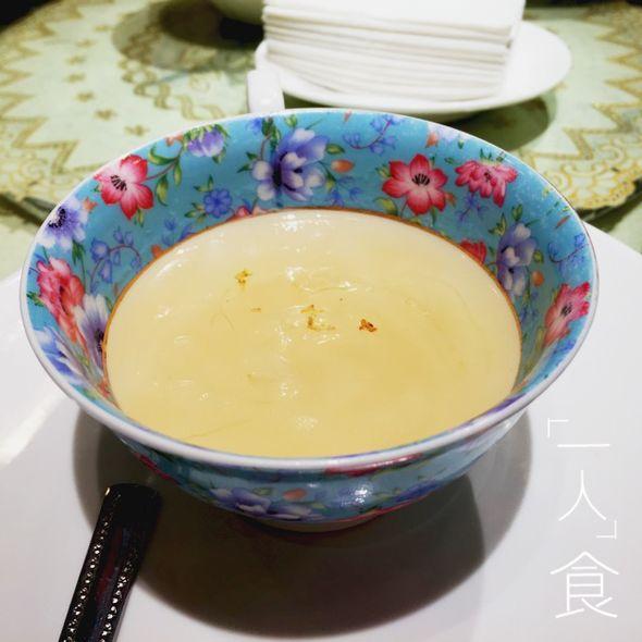 桂花蜜汁炖芦荟