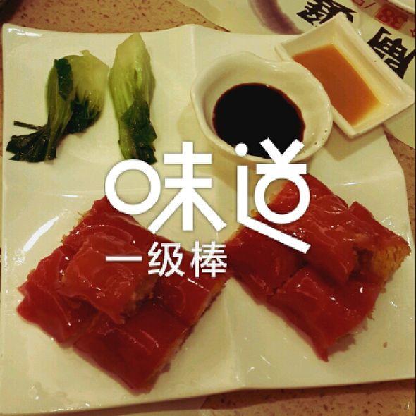 鲜虾红米肠