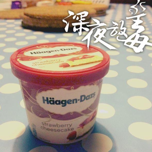 可爱多冰淇淋绿茶