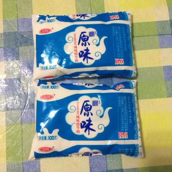 三元酸奶,三元酸奶_连玥菡的美食日记