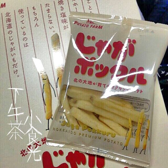 日本的爆款薯条