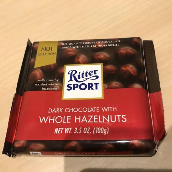 特别喜欢的榛子黑巧克力