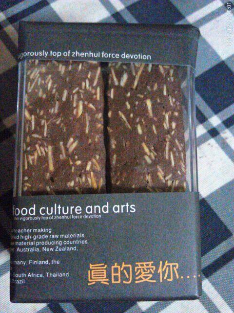 巧克力杏仁饼