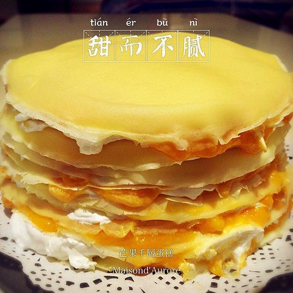 千层榴莲蛋糕(手绘涂鸦)的做法