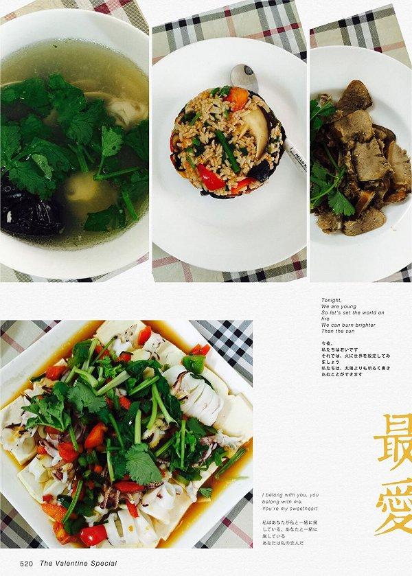 浇汁鱿鱼~七彩杂蔬炒饭~卤牛舌~鲍鱼文蛤海鲜汤