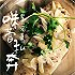 拧香龙利鱼柳