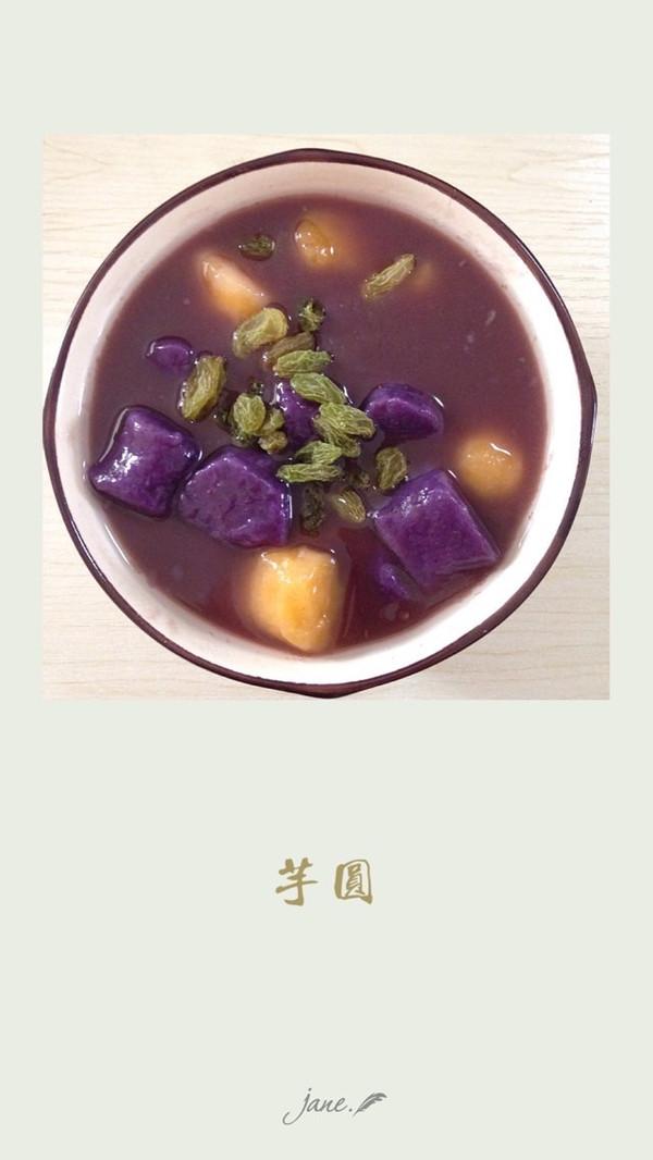 盛夏紫薇的台湾芋圆做法的学习成果照