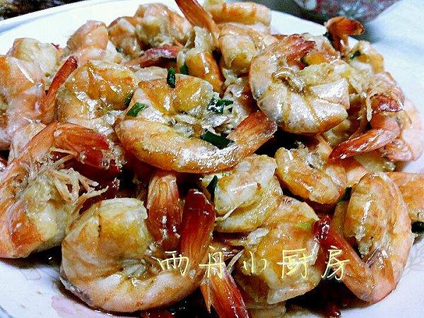 花开富贵鲜香虾的做法