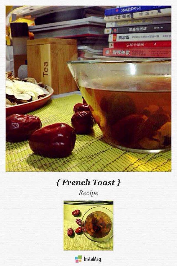 自拍界厨艺最好的王老师的桂圆莲子红枣茶做法的学习