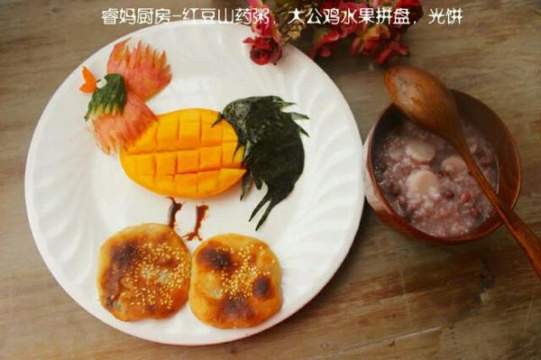 厦__门孔雀的红豆山药粥,大公鸡水果拼盘,光饼做法的