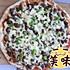 电饼铛版黑椒牛肉披萨
