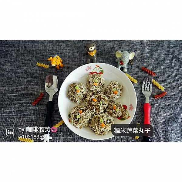 姗姗私房菜的宝宝辅食之糯米蔬菜丸子做法的学