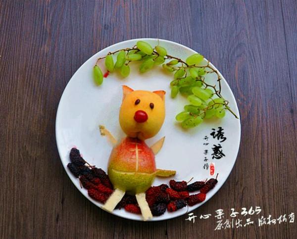 开心果子365的水果创意摆盘做法的学习成果照