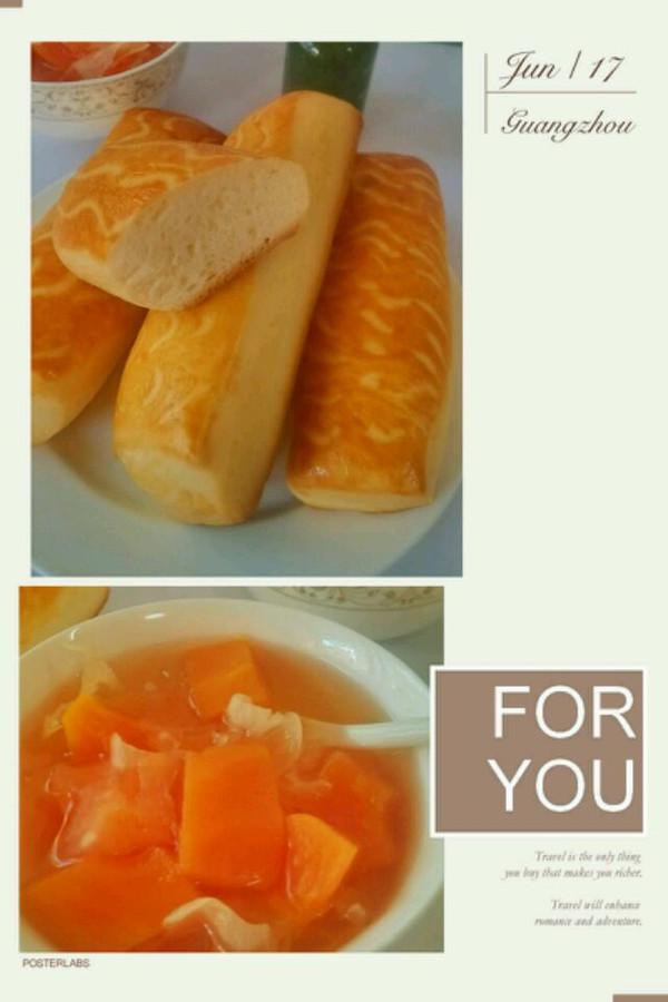 joyfulangel的早餐:木纹奶香棒