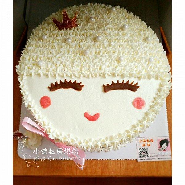 淡淡飘飞的云xhal的可爱小公主蛋糕做法的学习成果照