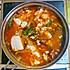 【韩国美食】—辣味嫩豆腐汤