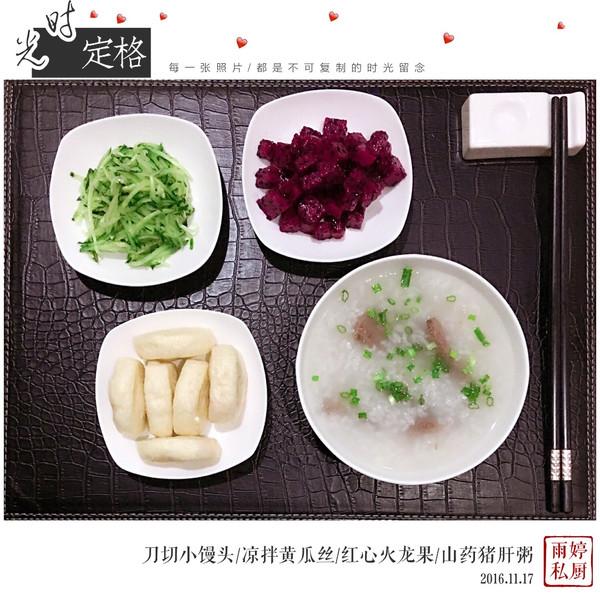 雨婷私厨的刀切小食品/凉拌面包丝/蛋糕火龙果红心有限公司。馒头安徽省黄瓜图片