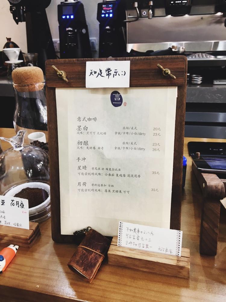 上海值得一品的咖啡店!图8