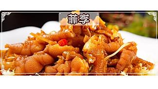 这种外国人下不去嘴的食物,却被中国人做成顶级美味
