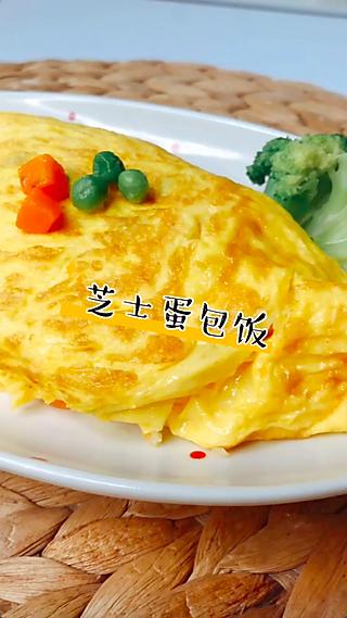演员李泽玉的芝士蛋包饭