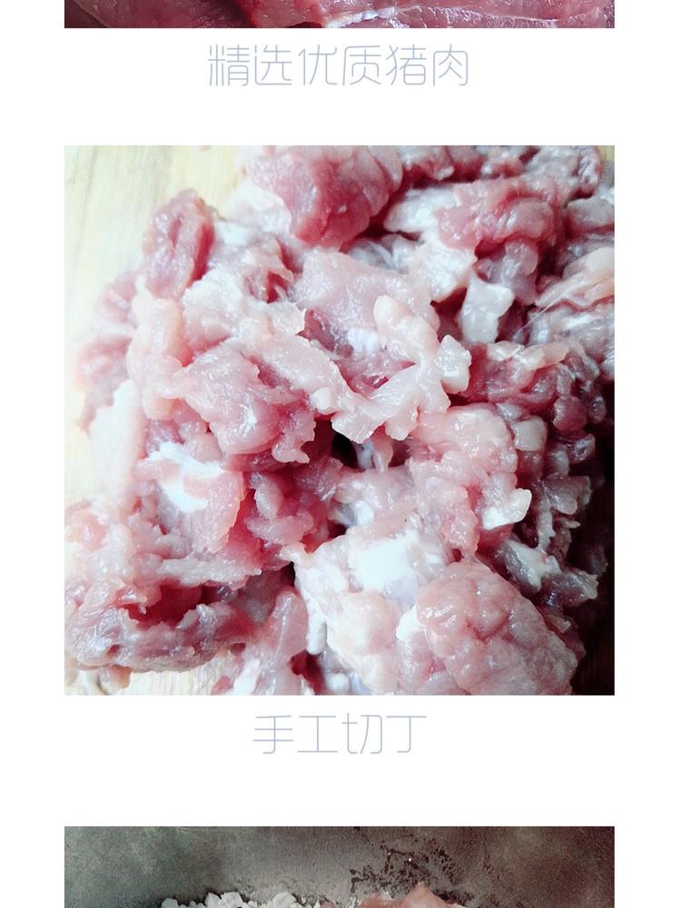 福建特色菜~荔枝肉图2