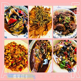 刘三姐_Kori的不臭不臭,臭鳜鱼好吃鸭😋